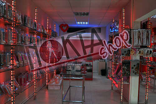 Photo of Nokta Sex Shop Balçova Mağaza