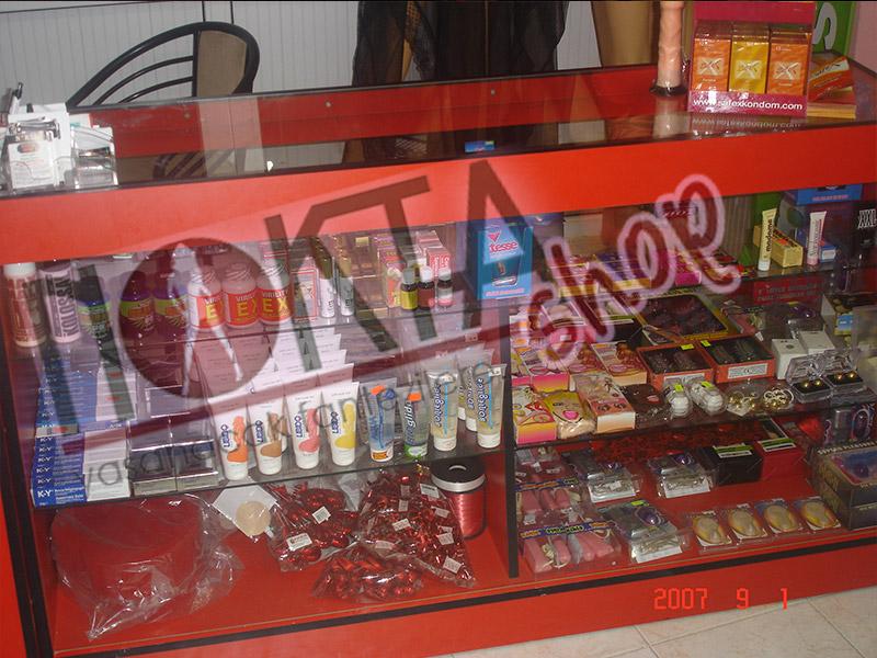 Afyon Sex Shop