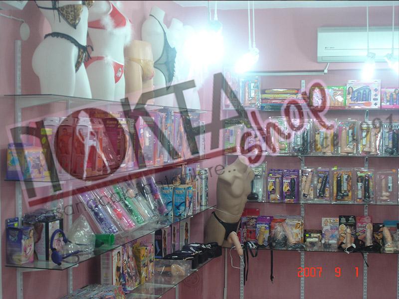 Bolu Sex Shop