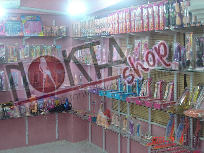 Elazığ Sex Shop Ürünleri