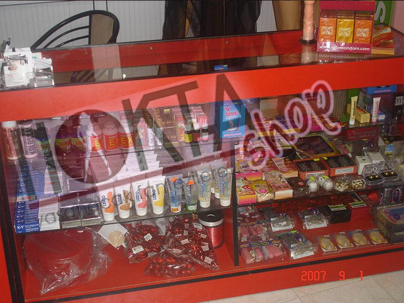 Isparta Sex Shop